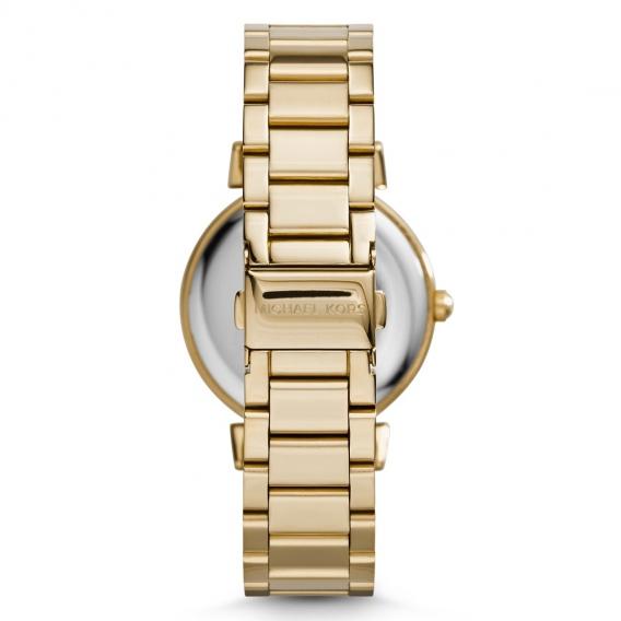 Часы Michael Kors MKK42332