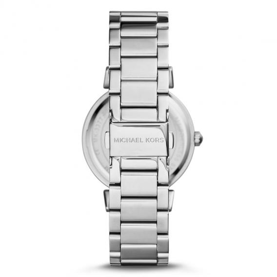 Часы Michael Kors MKK99355