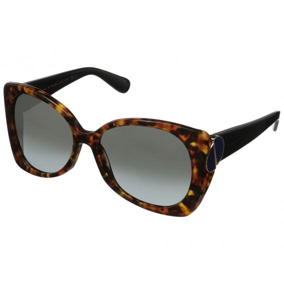 Marc Jacobs päikeseprillid MJP835651