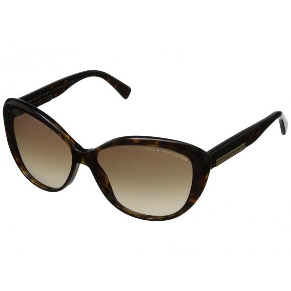 Marc Jacobs solbriller MJP837645