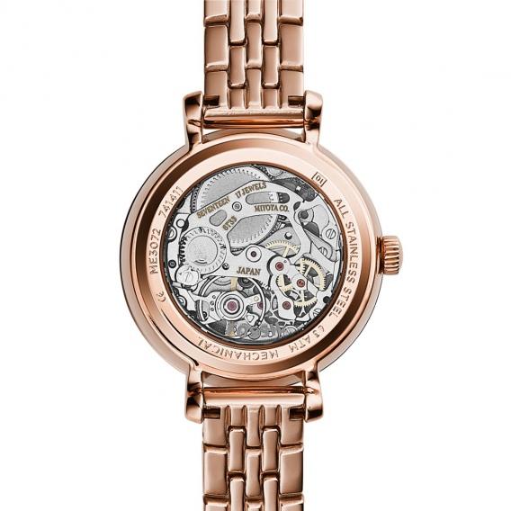 Часы Fossil FO4768
