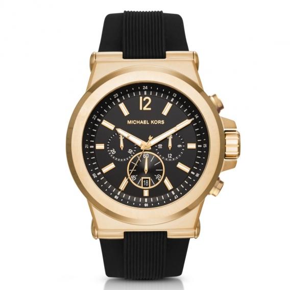 Часы Michael Kors MKK49445