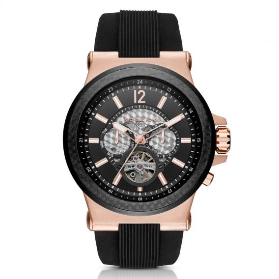 Часы Michael Kors MKK24019