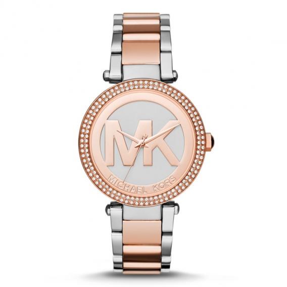 Часы Michael Kors MKK87314