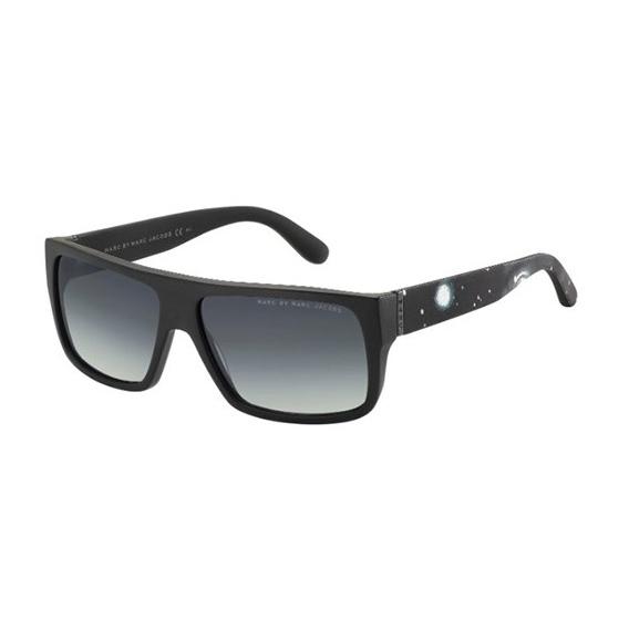 Marc Jacobs solbriller MJP096935
