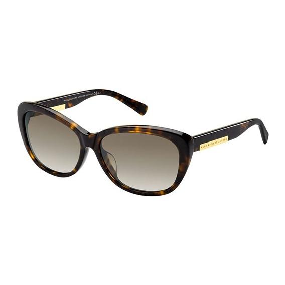 Marc Jacobs solbriller MJP445844