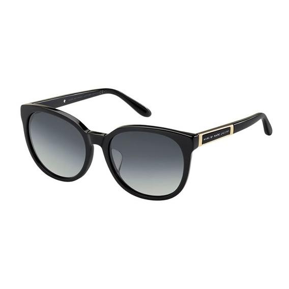 Marc Jacobs solbriller MJP449382