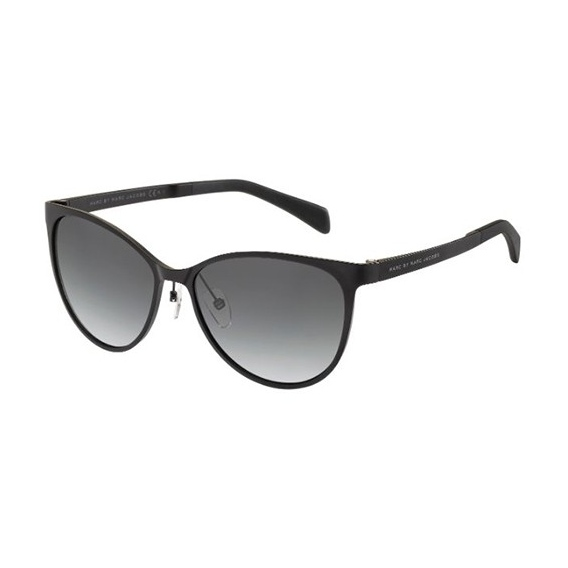 Marc Jacobs solbriller MJP451207