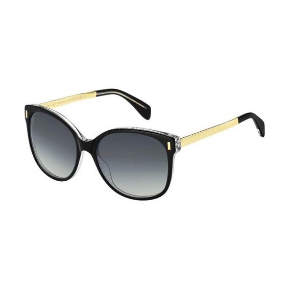 Marc Jacobs solbriller MJP464614