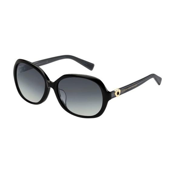 Marc Jacobs solbriller MJP470716