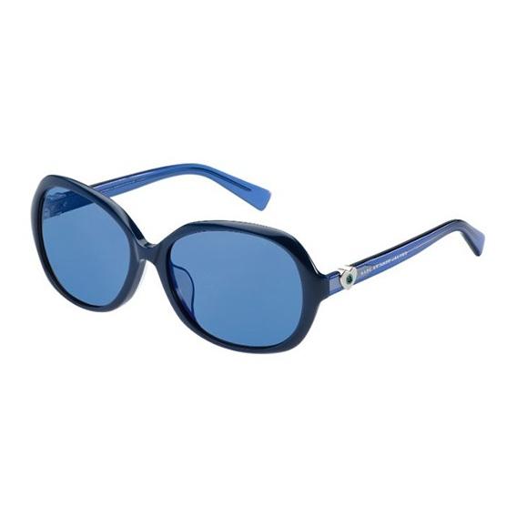 Marc Jacobs solbriller MJP470908