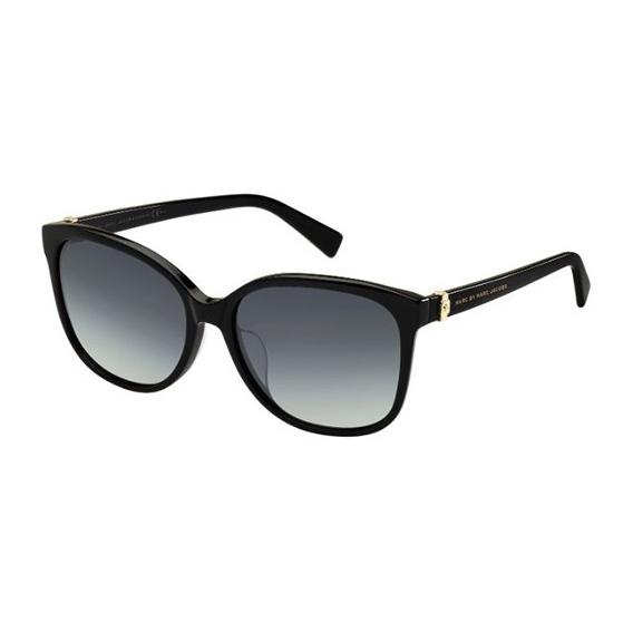 Marc Jacobs solbriller MJP471662