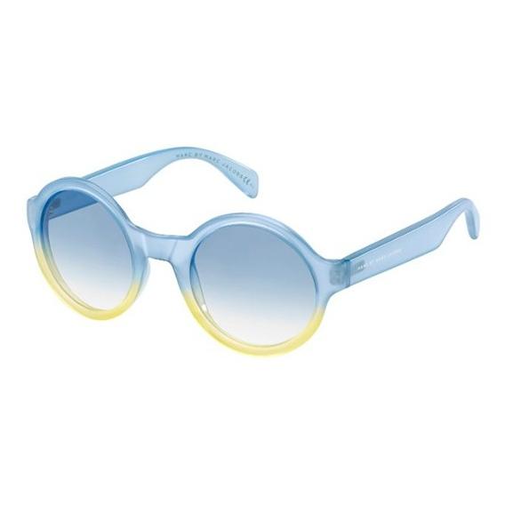 Marc Jacobs solbriller MJP475583
