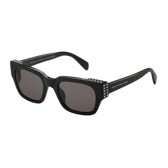 Marc Jacobs aurinkolasit MJP485710