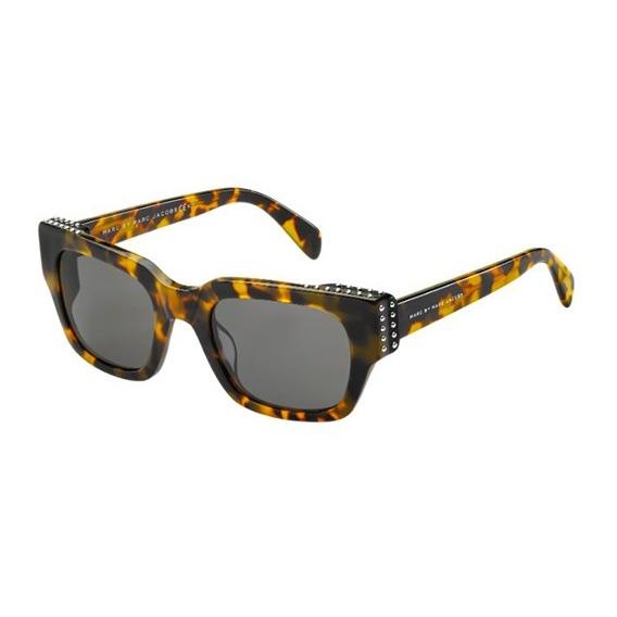 Marc Jacobs aurinkolasit MJP485488