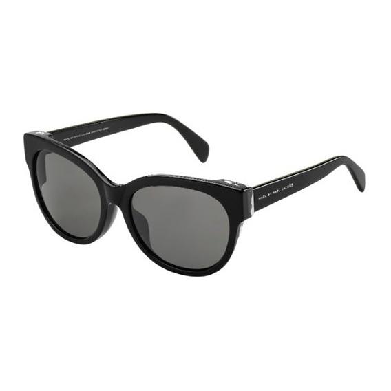 Marc Jacobs solbriller MJP488337
