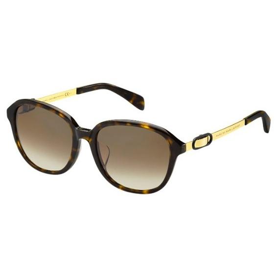 Marc Jacobs solbriller MJP495290