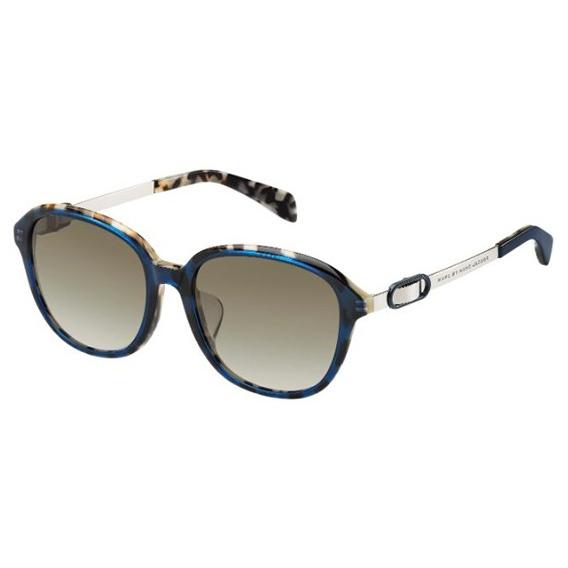 Marc Jacobs solbriller MJP495887