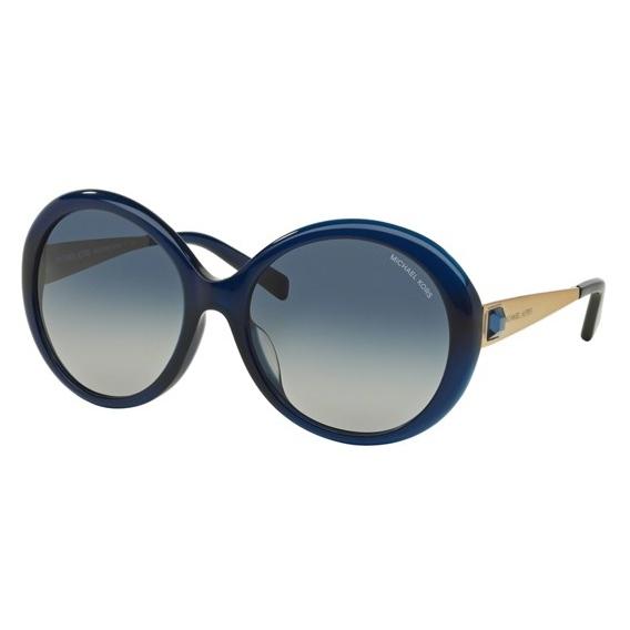 Солнечные очки Michael Kors MKP15B714