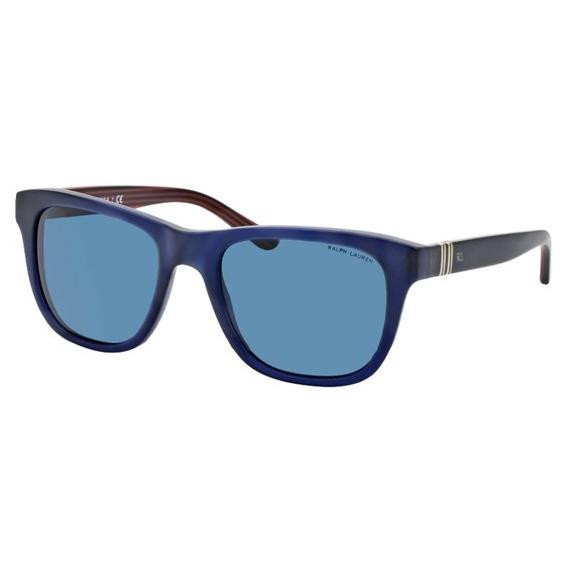 Солнечные очки Polo Ralph Lauren PRL090542