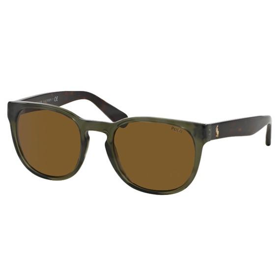Солнечные очки Polo Ralph Lauren PRL099450