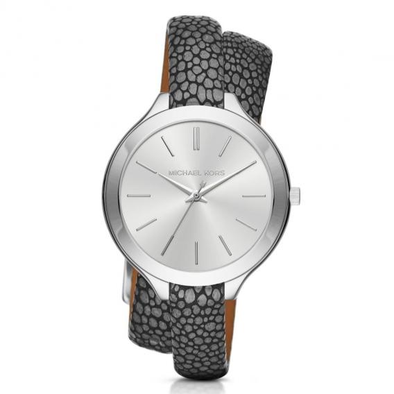 Часы Michael Kors MKK64475