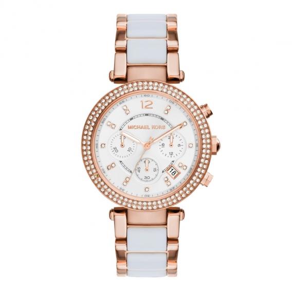 Часы Michael Kors MKK45261