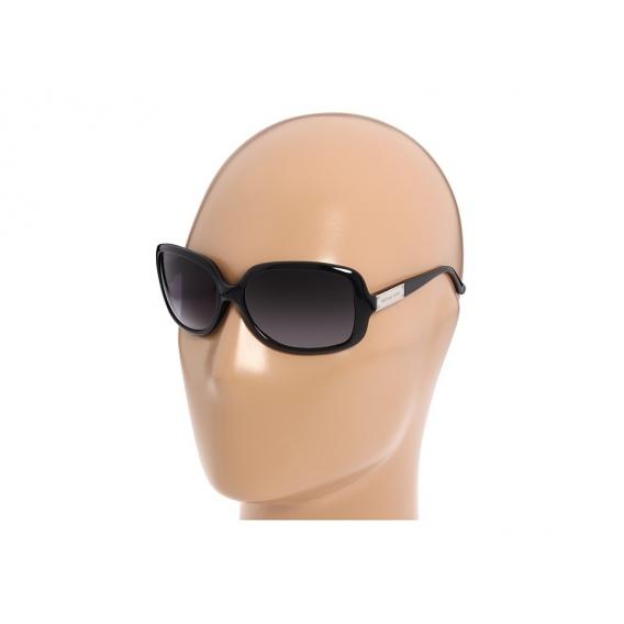 Michael Kors aurinkolasit 2053719