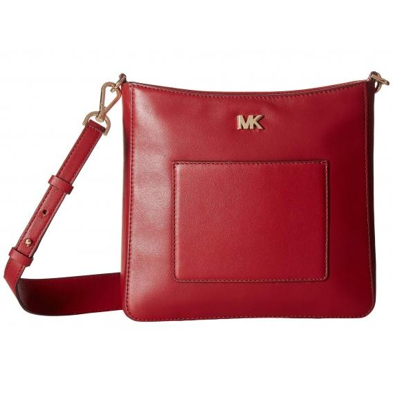 Рюкзак Michael Kors MK-B28645