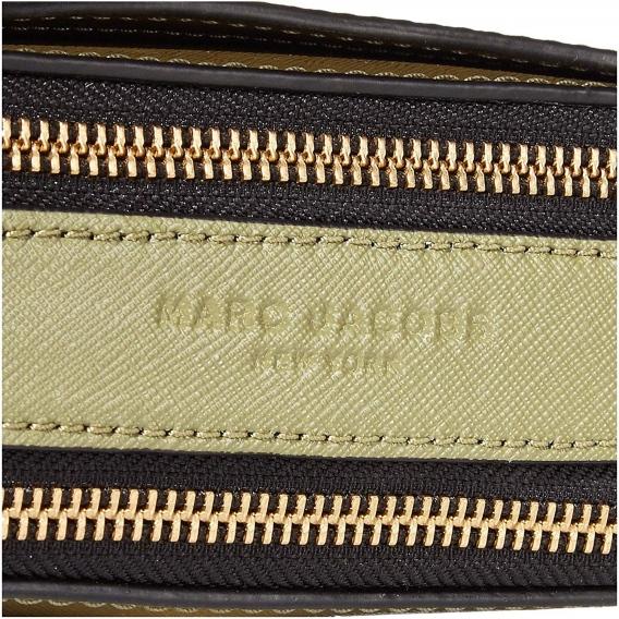 Marc Jacobs käekott MJ-B47666