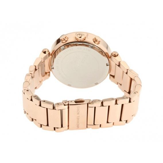 Часы Michael Kors 8803945