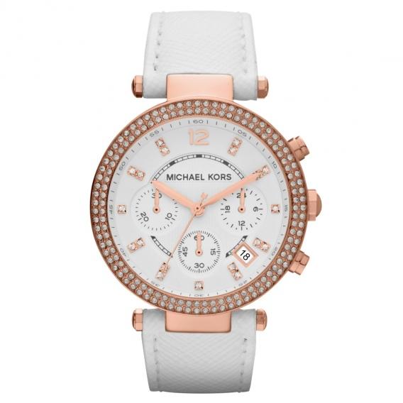 Часы Michael Kors MKK970281