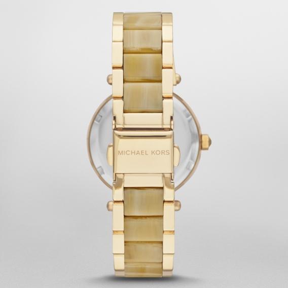 Часы Michael Kors MKK680842