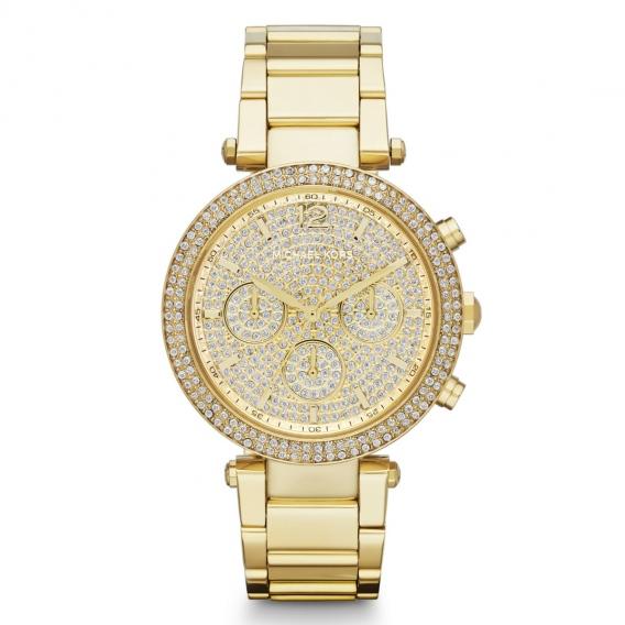 Часы Michael Kors MKK157856