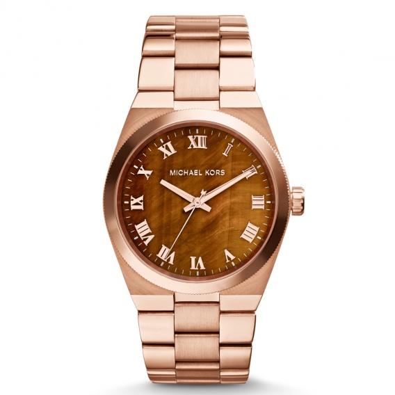 Часы Michael Kors MKK84895