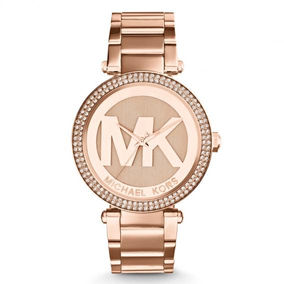 Часы Michael Kors MKK12865