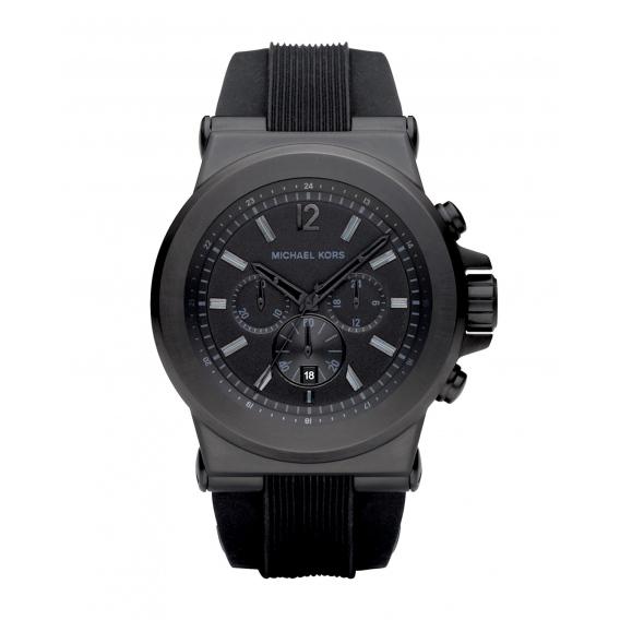 Часы Michael Kors MKK99152