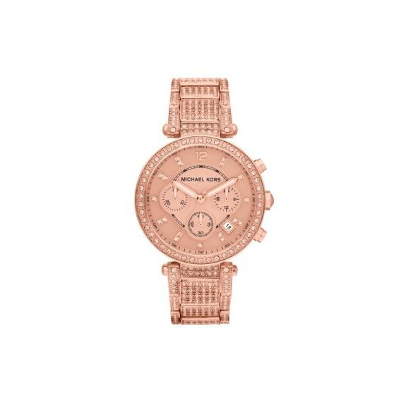 Часы Michael Kors MKK88663