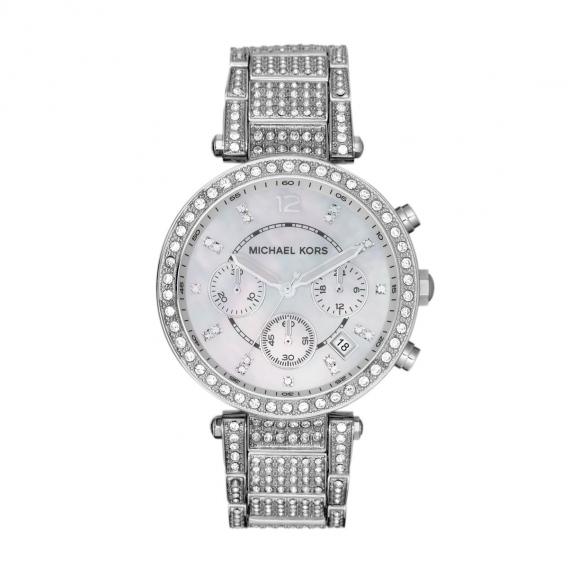 Часы Michael Kors MKK14572