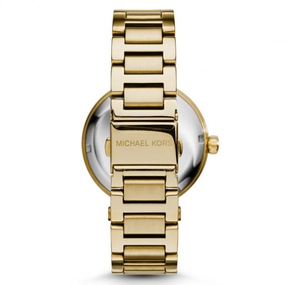 Часы Michael Kors MKK78065